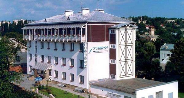 Mariot Medical Center Hotel (Трускавець)