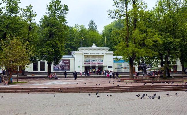 курорт Трускавець