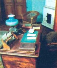 Робочий кабінет Івана Франка
