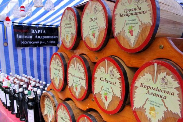 Гастрономічний фестиваль Червене вино