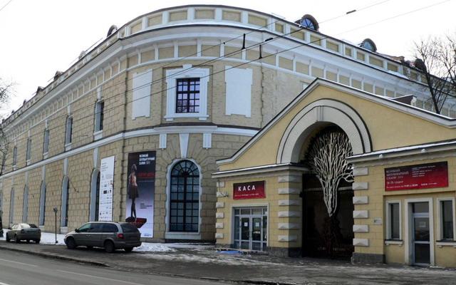 Мистецький арсенал в Києві