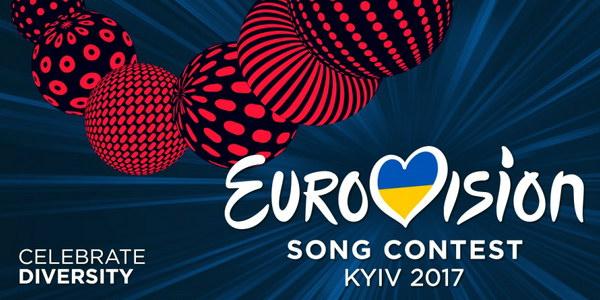 брендинг Євробачення - 2017