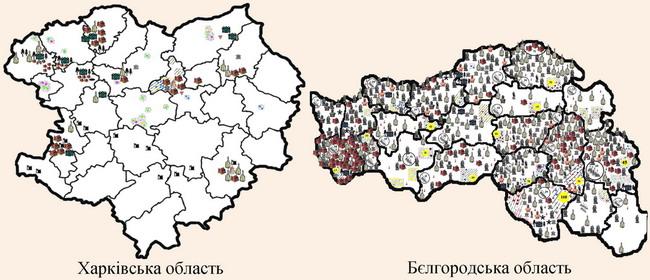 Карта туристських ресурсів Харківської і Бєлгородської областей