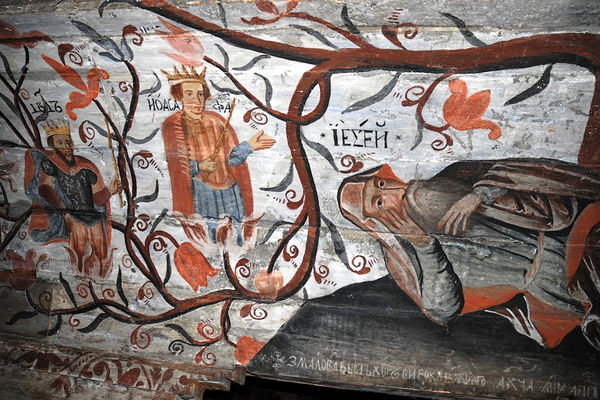 розписи на стінах Церкви святого Юрія