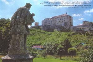 Замок Чеський Штернберк (ХІІІ століття) - один з багатьох замків Чехії. Переживши комуністичне лихоліття, зараз він знову належить своїм законним господарям - древній аристократичній родині, яка залюбки демонструє своє дворянське гніздо туристам