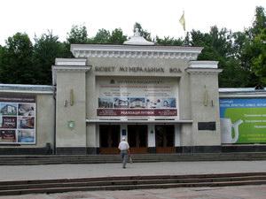Стратегія розвитку курортів України