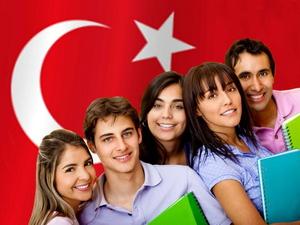 професійна підготовка фахівців сфери туризму в Туреччині