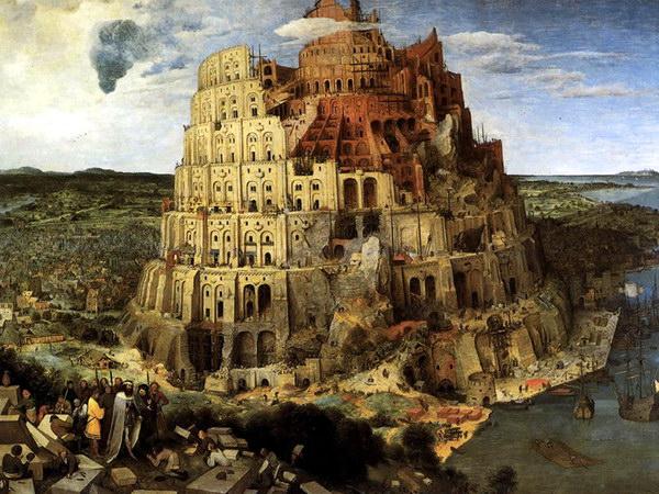 Вавілонська вежа