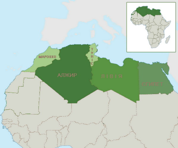 Країни Північної Африки
