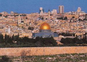 Єрусалимський краєвид з Оливної гори