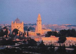 Гора Сіон (давніша назва - Моріа) із католицьким храмом Дормідіон