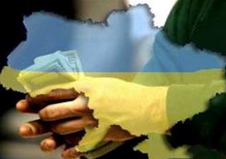 Інноваційно-інвестиційна політика як інструмент модернізації туристсько-рекреаційного комплексу України