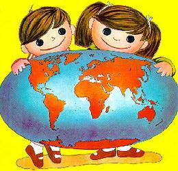 гуманізація навчання в підготовці майбутніх вчителів географії