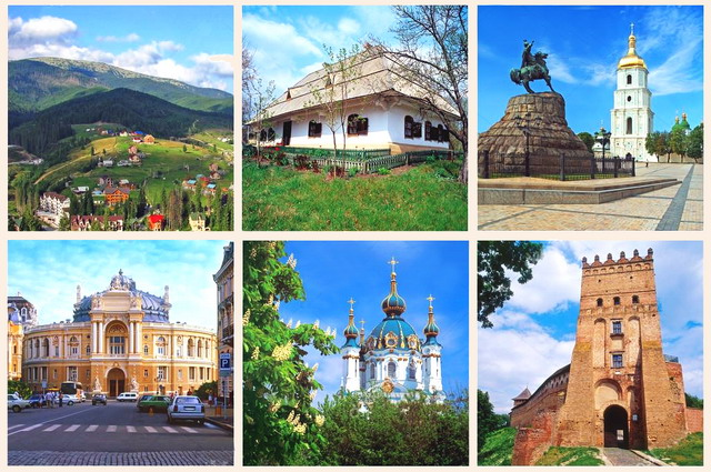 Український туристичний імідж