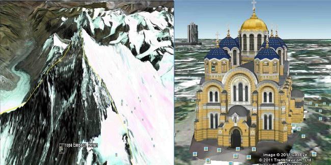 Зображення гори Еверест (Непал) та Володимирського собору (Київ, Україна) у режимі 3D-зображення «Google Планета Земля»