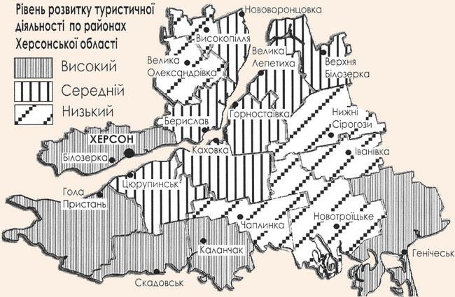 Рівень розвитку туристичної діяльності по районах Херсонської області