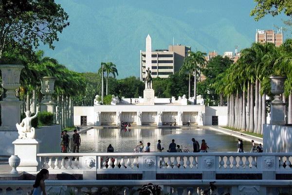 Каракас - столиця Венесуели