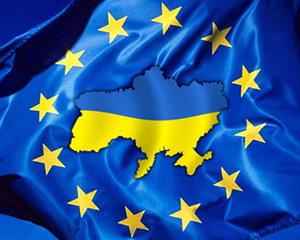 Євроінтеграція та український туризм