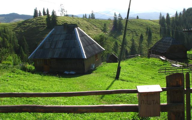 селище Путила