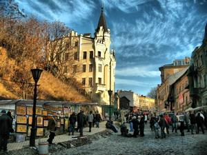 Сучасні умови та особливості розвитку екскурсійної справи в Україні