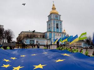 Туристична галузь України в період євроінтеграції